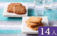 チーズクッキー【14枚】