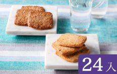 チーズクッキー【24枚】
