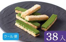 ラスク ショコラテ抹茶【38本】