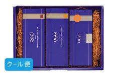ショコラ2本・オレンジピールセット