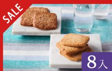【SALE】チーズクッキー【8枚】
