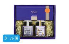 チョコレートスプレッド2個(プレーン・ヘーゼル)・オレンジピール140gセット