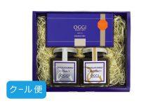 チョコレートスプレッド2個(プレーン・ヘーゼル)・オレンジピール90gセット
