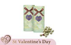 【バレンタイン限定】マスカットレーズン チョコレート45gx2個セット