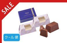 【SALE】プティ ショコラ プレーンx2箱